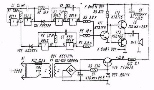 ...(см. схему) служат три генератора прямоугольных импульсов, выполненных на одной микросхеме.