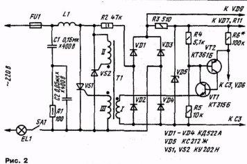 плавный пуск ламп накаливания схема - База схем.