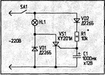 Данное устройство предназначено для включения ламп, нагревателей и т.п...