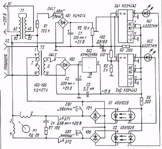 Функцию автотрансформатора Т1
