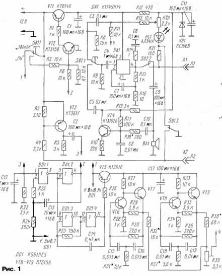 Схема внутреннего блока переговорного устройства (ПУ) домофона...